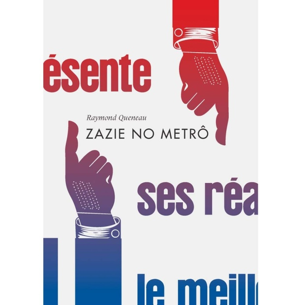 zazie-no-metro_